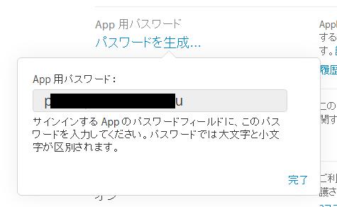 2016-05-24_141846