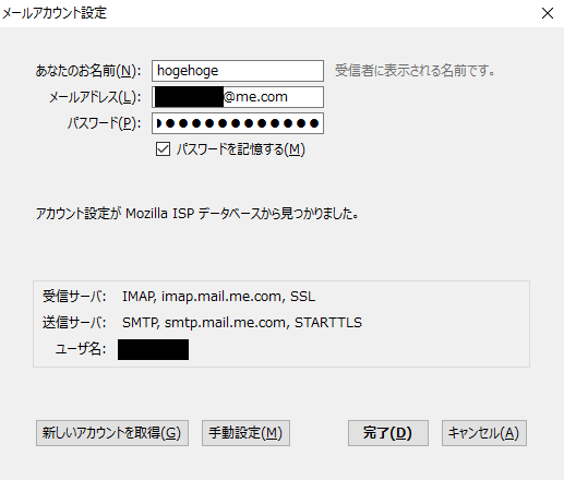 2016-05-24_142136