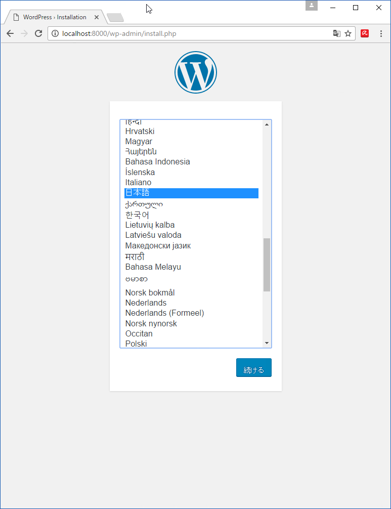wordpress_windows