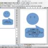 SteamOS 2.0でLibreOfficeを使ってみる