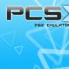 PCSX2で使うファンクションキー