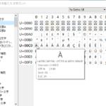 Google日本語入力でラテン文字を入力するには