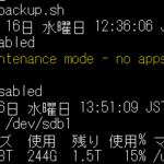 Nextcloudサーバのデータ自動バックアップ設定 snap版