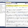 Visual Studio 2017付属のヘルプビューアー2.3を単体で起動したい時