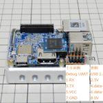 NanoPi NEO4のUART配線とボーレート